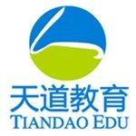 青岛天道教育