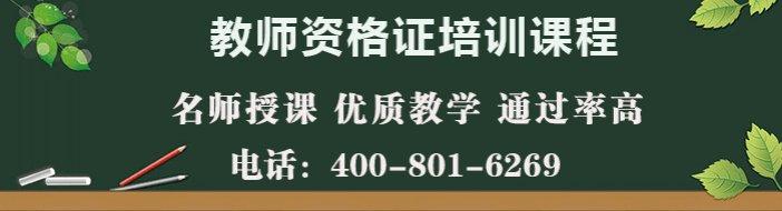 天津山长教育-优惠信息