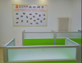 天津龙文教育照片