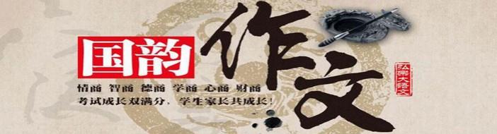 青岛金笔教育-优惠信息