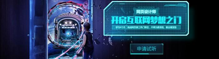 深圳天琥教育 -优惠信息