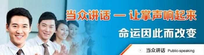 重庆金口财培训-优惠信息