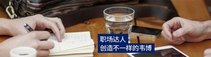 南京韦博英语-优惠信息