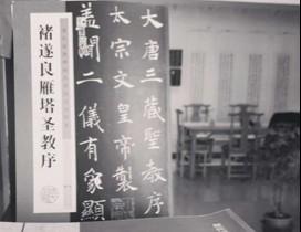 武汉广墨缘照片