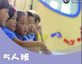 宁波熊猫ABC家庭英语照片