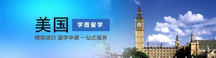 宁波学而教育-优惠信息