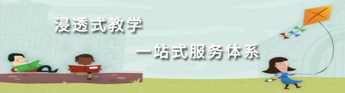 上海华询教育 -优惠信息