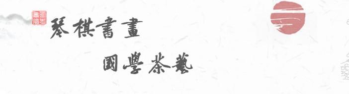 杭州明志书院-优惠信息