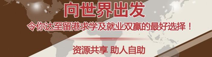 深圳沃尔德留学中心-优惠信息