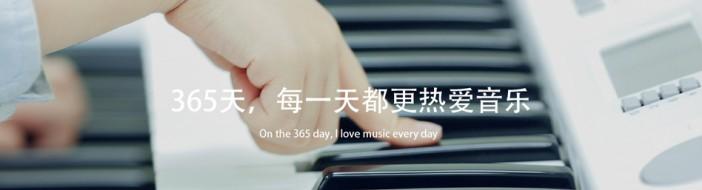 深圳乐匙音乐教育-优惠信息