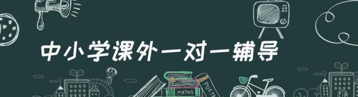 杭州浙思教育-优惠信息