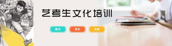 广州全程教育-优惠信息