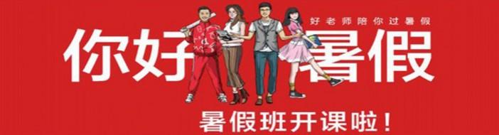 上海英语培训学校-优惠信息