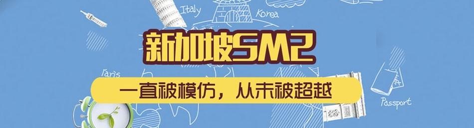 济南汇风国际教育-优惠信息