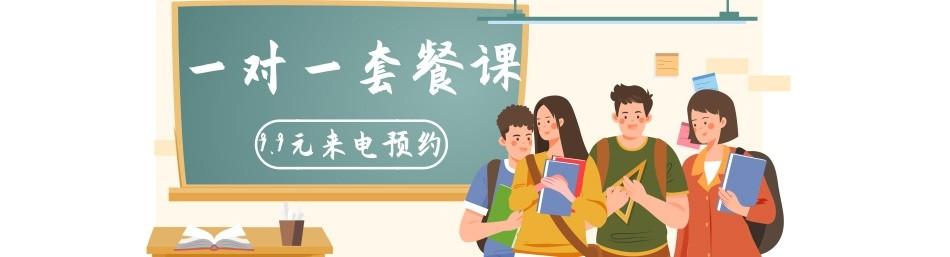 济南新年华教育培训学校-优惠信息