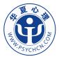 北京华夏心理logo