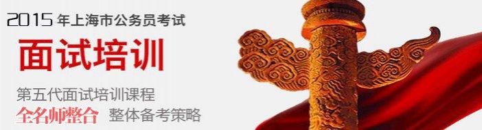 上海鸿途教育-优惠信息
