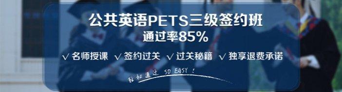 上海新康教育-优惠信息
