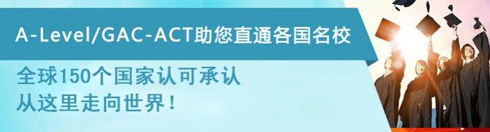 上海外国语大学立泰学院-优惠信息