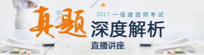 广州博达教育-优惠信息
