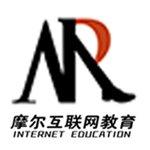 天津摩尔精英教育