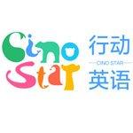 北京新诺国际少儿英语
