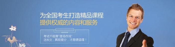 深圳科文教育-优惠信息