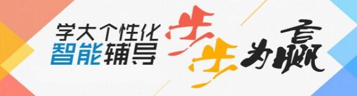 武汉学大教育-优惠信息
