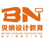 福州贝纳设计教育