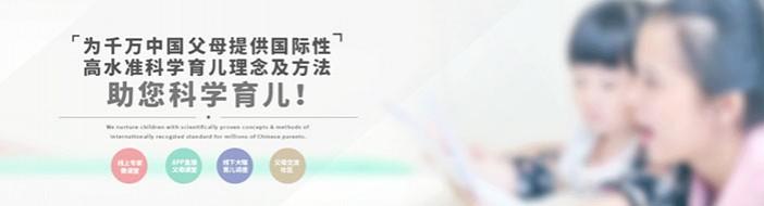 重庆七田真早教-优惠信息