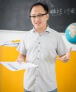 深圳卓越高四学校-李斌华