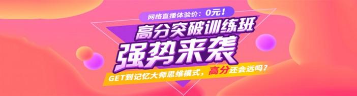 武汉新思维教育-优惠信息