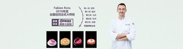 长沙甜蜜时光烘焙学校-优惠信息