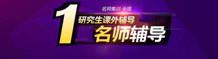 武汉汇文教育-优惠信息
