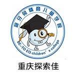重庆探索佳龅牙兔情商教育