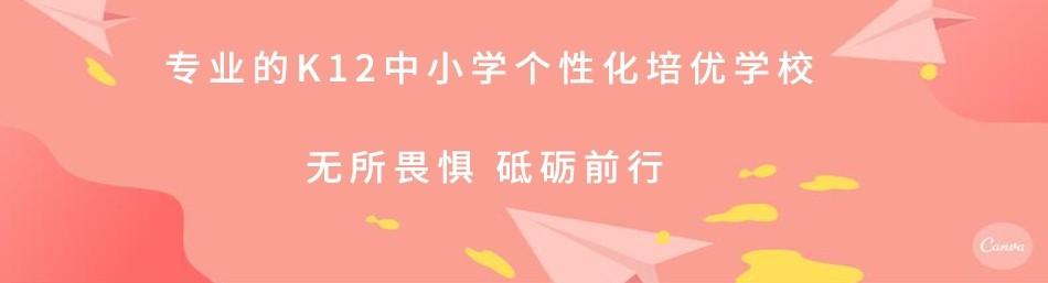 宁波博达教育-优惠信息