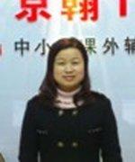 济南京翰教育-周老师