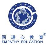 北京同理心教育