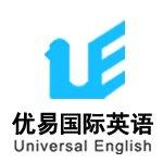 北京优易国际英语