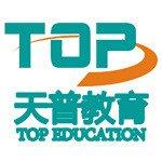 北京天普教育