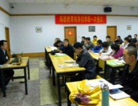 天津海德教育 照片
