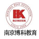 南京博科教育