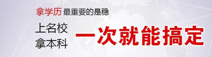 天津国际文化学院-优惠信息