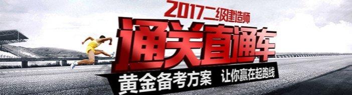 青岛优路教育-优惠信息