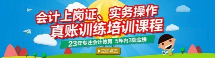 西安大众会计教育-优惠信息