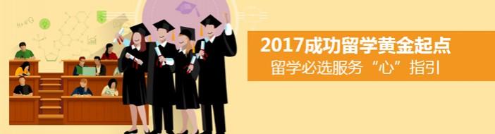 天津启德留学-优惠信息