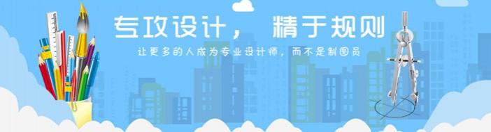 南京东大视觉职业培训学校-优惠信息