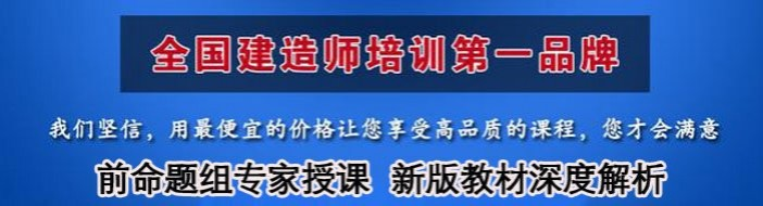 杭州华夏优职教育-优惠信息