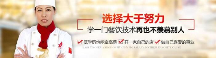 青岛红叶谷学校-优惠信息