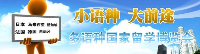 天津西奥外国语培训中心-优惠信息